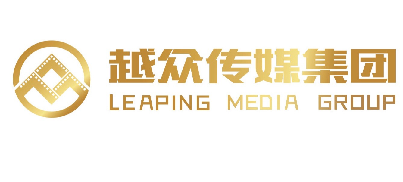 Leaping Group Co., Ltd.